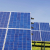 Euro energy players launch solar-hydrogen project